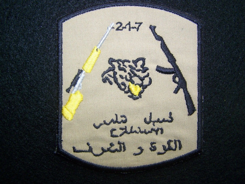 2nd Battalion, 1st Brigade, 7th Division of the Iraqi Army Scout Sniper Platoon _5710