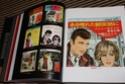 [livre] Johnny l'integrale l'histoire de tous ses disques Img_5063