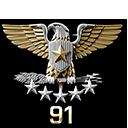 Général de division - Membre d'Honneur