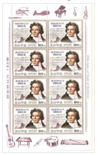 Ludwig van Beethoven 0116