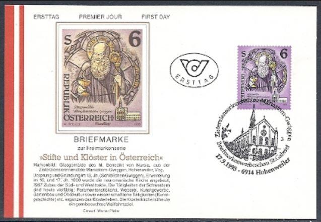 """Freimarkenserie """"Kunstwerke aus Stiften und Klöstern"""" 0600_a13"""