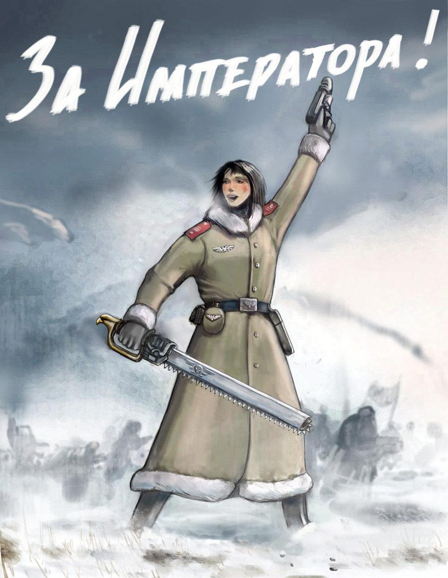 [W40K] Collection d'images : La Garde Impériale - Page 4 Walhal10