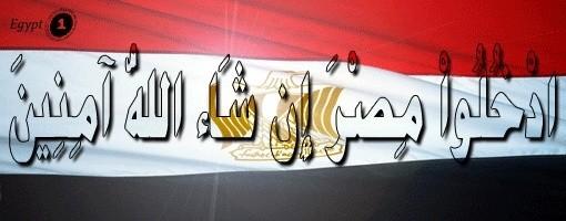 حب الوطن (مصر الكنانة) 111