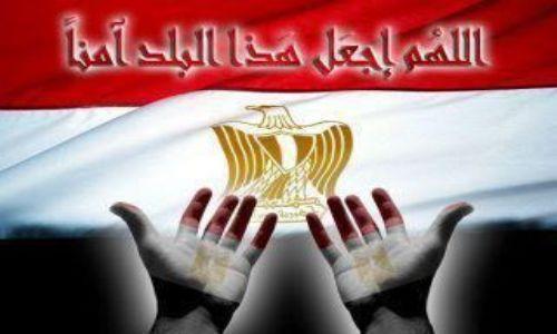 حب الوطن (مصر الكنانة) 213