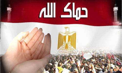 حب الوطن (مصر الكنانة) 314