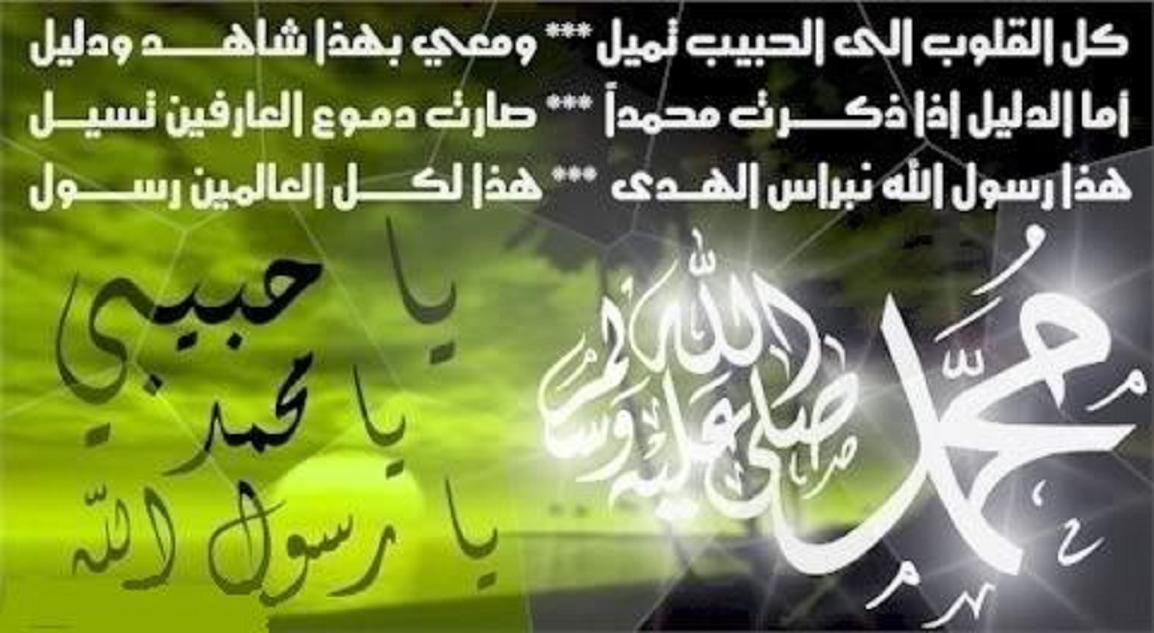 الصلاة على الرسول (صل الله عليه وسلم ) نور في كل العصور.!  710