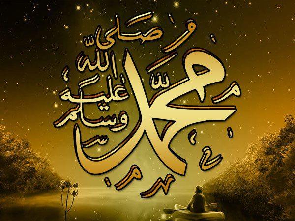 الصلاة على الرسول (صل الله عليه وسلم ) نور في كل العصور.!  810
