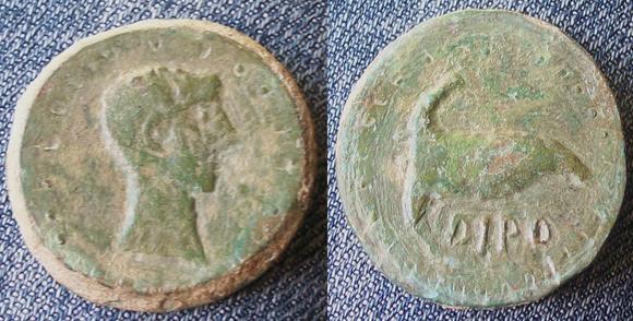 DIPO 114