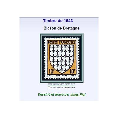 LES TIMBRES DE COTES D'ARMOR Sans_t85
