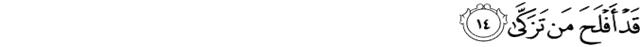"""[Hudbe e Xhumas] Ders i mbajtur me 05.12.2014 në Xhaminë e shqiptarve Bibbiena Itali Tema:""""Vlera e namazit shpërblimet, dënimet si dhe rregullat e tij"""" 113"""