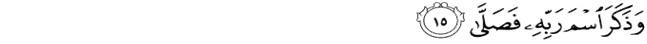 """[Hudbe e Xhumas] Ders i mbajtur me 05.12.2014 në Xhaminë e shqiptarve Bibbiena Itali Tema:""""Vlera e namazit shpërblimet, dënimet si dhe rregullat e tij"""" 2-110"""
