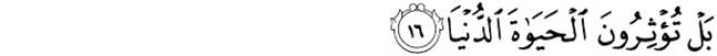 """[Hudbe e Xhumas] Ders i mbajtur me 05.12.2014 në Xhaminë e shqiptarve Bibbiena Itali Tema:""""Vlera e namazit shpërblimet, dënimet si dhe rregullat e tij"""" 310"""