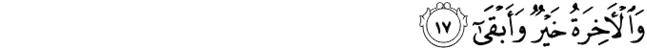 """[Hudbe e Xhumas] Ders i mbajtur me 05.12.2014 në Xhaminë e shqiptarve Bibbiena Itali Tema:""""Vlera e namazit shpërblimet, dënimet si dhe rregullat e tij"""" 410"""