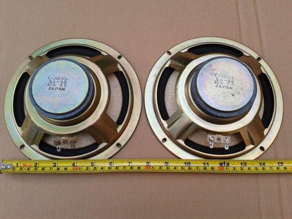 coral 8a39 fullrange speaker driver - SOLD Coral812