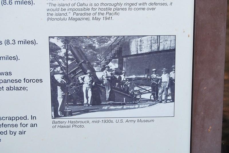 Artillerie cotiere lourde US dans le pacifique A12410