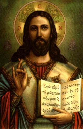 XH.Zoov Ntxheb Yaj Nthuav Ntawv Ntshiab. - Page 5 Jesus-10
