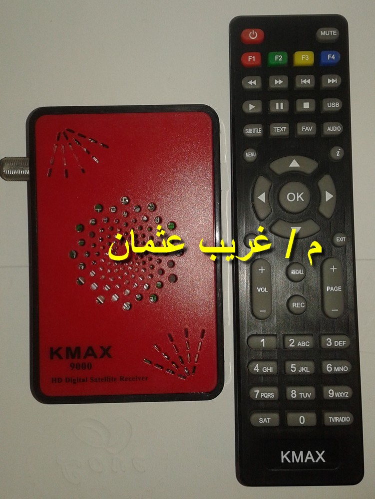 حل مشكلة ظهور وإختفاء كلمة Unactivated فى ريسيفر KMAX -9000 MINI HD 160