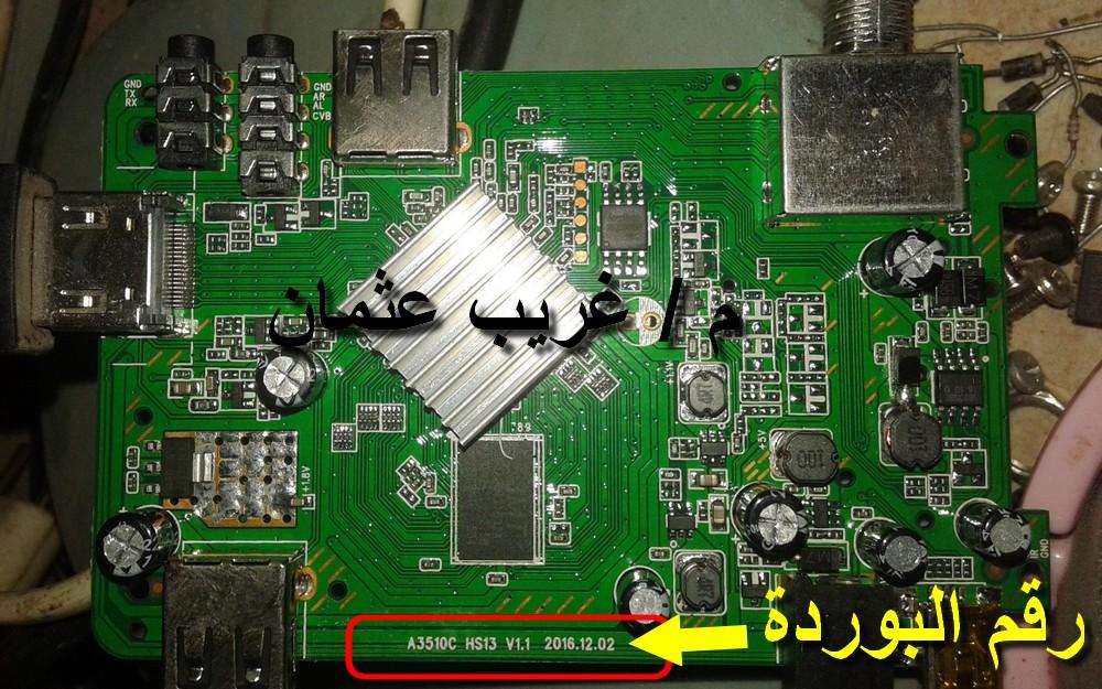 حل مشكلة ظهور وإختفاء كلمة Unactivated فى ريسيفر KMAX -9000 MINI HD 320