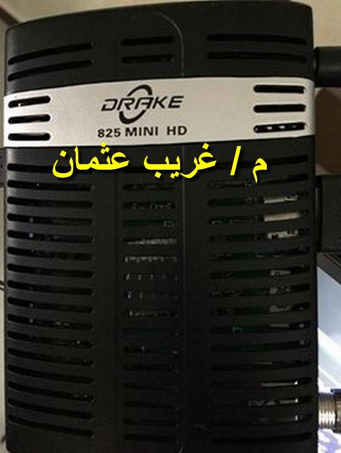 حل مشكلة ظهور وإختفاء كلمة Unactivated فى ريسيفر KMAX -9000 MINI HD 421