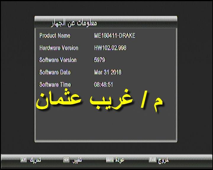حل مشكلة ظهور وإختفاء كلمة Unactivated فى ريسيفر KMAX -9000 MINI HD 514