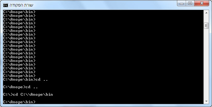 מדריך התקנה ANOPE על Windows 7 10-11-24