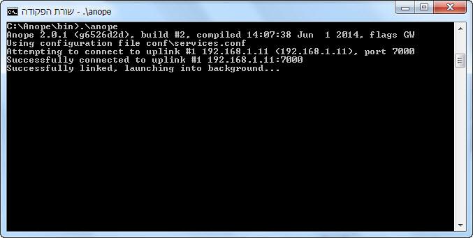 מדריך התקנה ANOPE על Windows 7 11-11-11