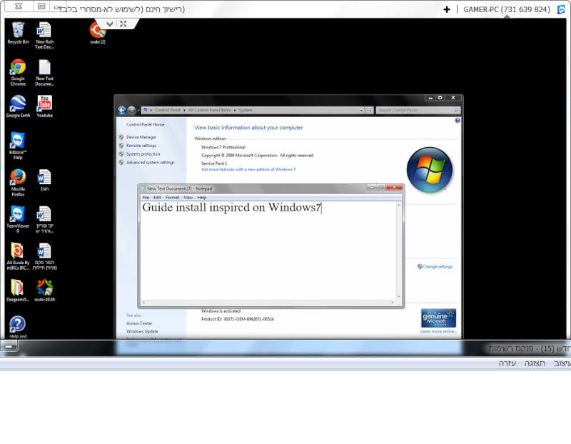 Guide install Inspircd on Windows 7 12-11-10