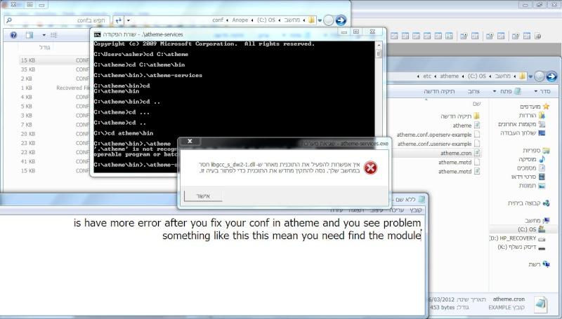 מדריך התקנה ATHEME-SERVICES על Windows 7 21-11-11