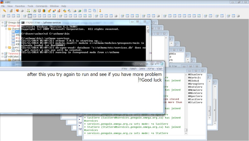 מדריך התקנה ATHEME-SERVICES על Windows 7 21-11-14