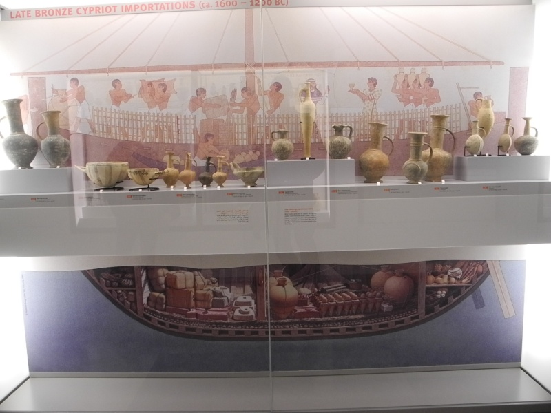 Musée de l'Université américaine de Beyrouth Dscn2018