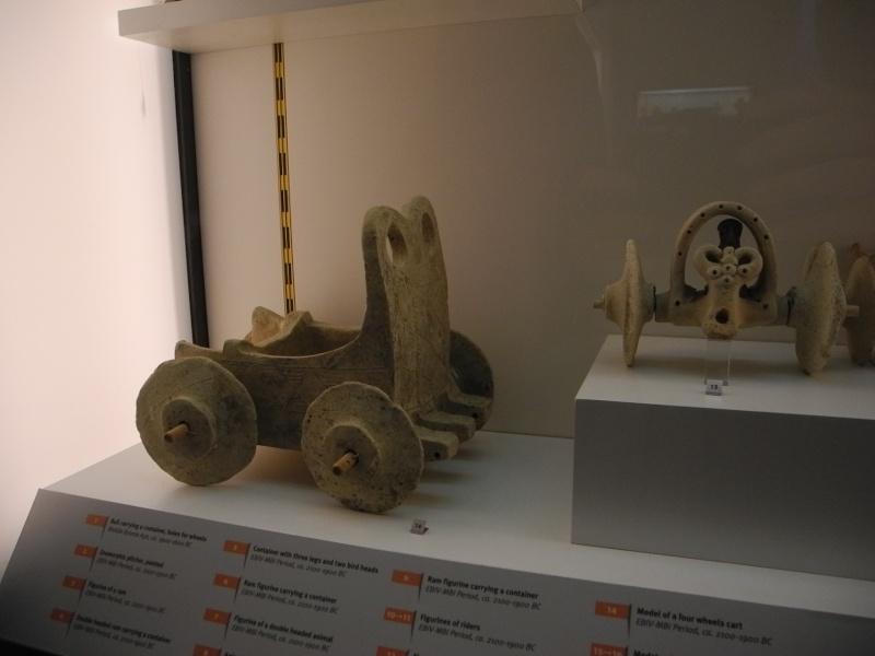 Musée de l'Université américaine de Beyrouth Dscn2020