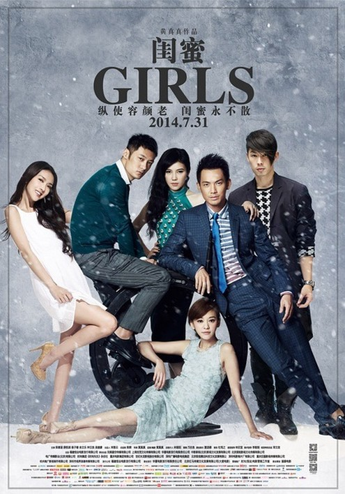 [ C/TW-Film ] Girls Girls-10