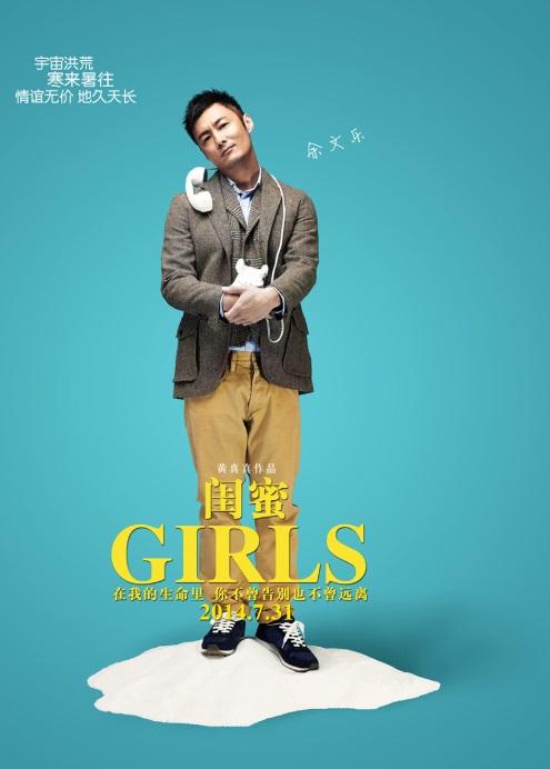 [ C/TW-Film ] Girls Girls-13