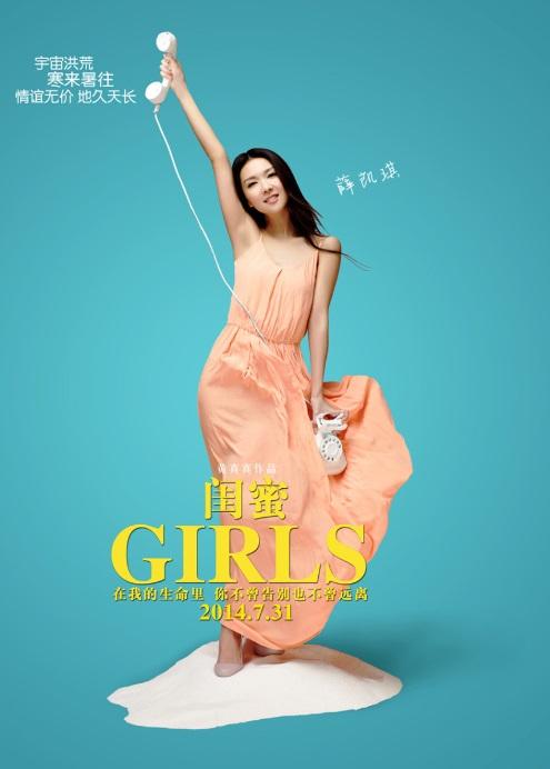 [ C/TW-Film ] Girls Girls-14