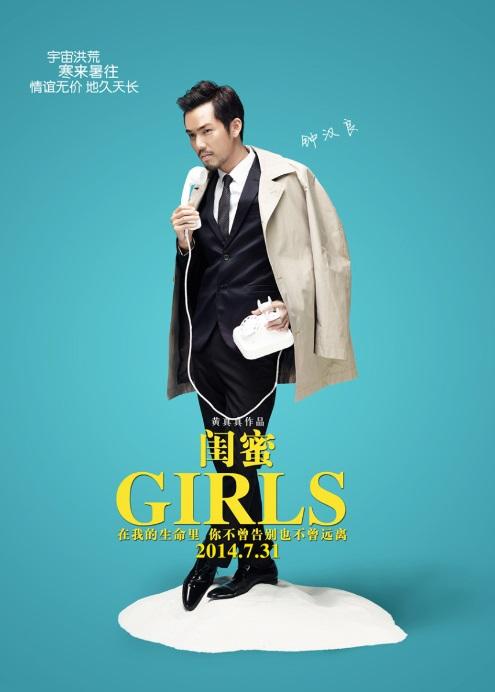 [ C/TW-Film ] Girls Girls-15