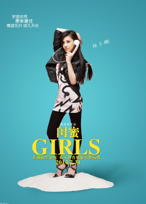 [ C/TW-Film ] Girls Girls-16