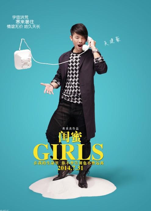[ C/TW-Film ] Girls Girls-17