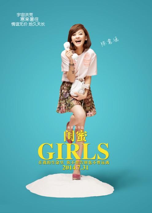 [ C/TW-Film ] Girls Girls-18