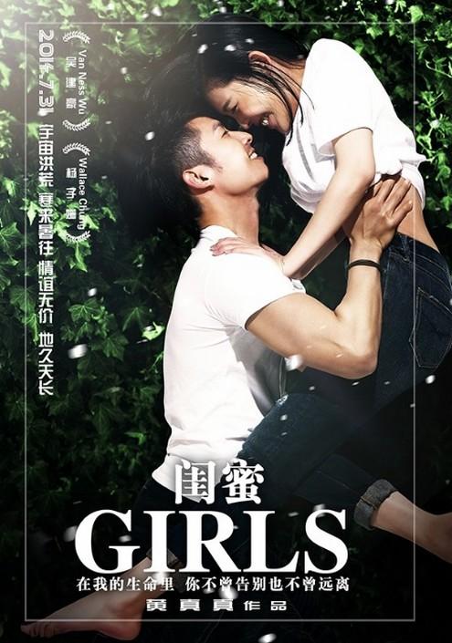 [ C/TW-Film ] Girls Girls-21