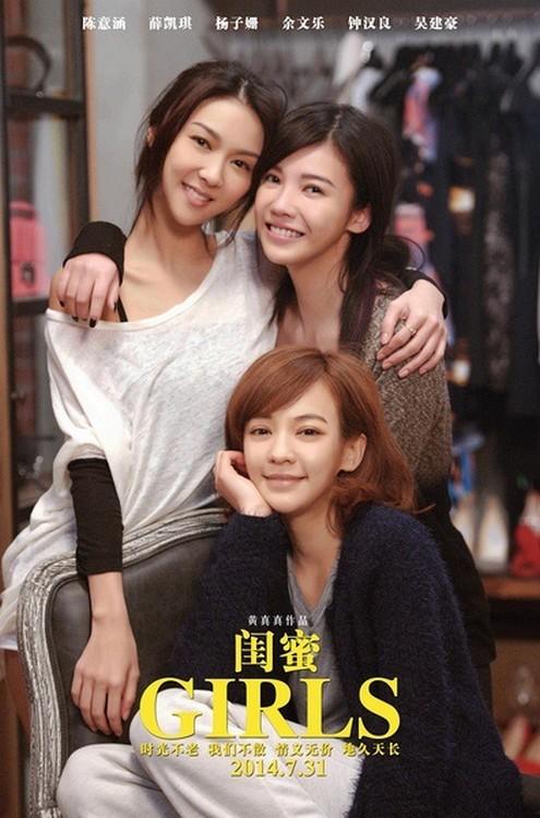 [ C/TW-Film ] Girls Girls-22