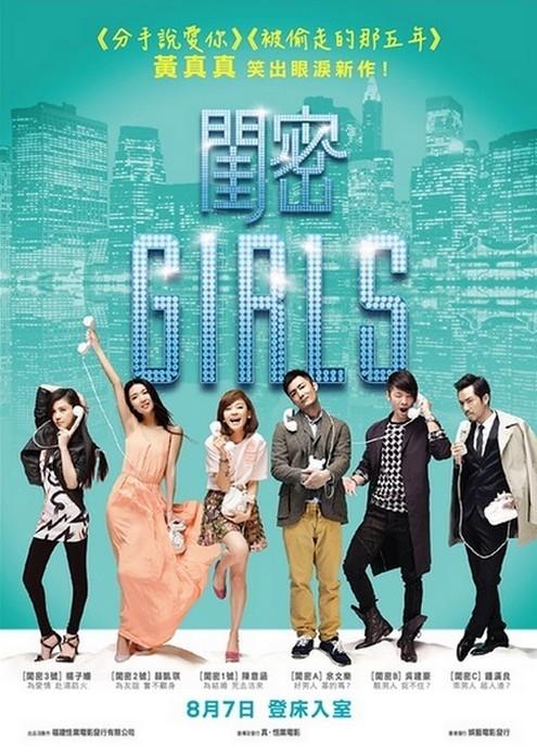 [ C/TW-Film ] Girls Girls-23