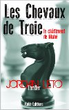 [Leto, Jordan] Les chevaux de Troie Getatt10