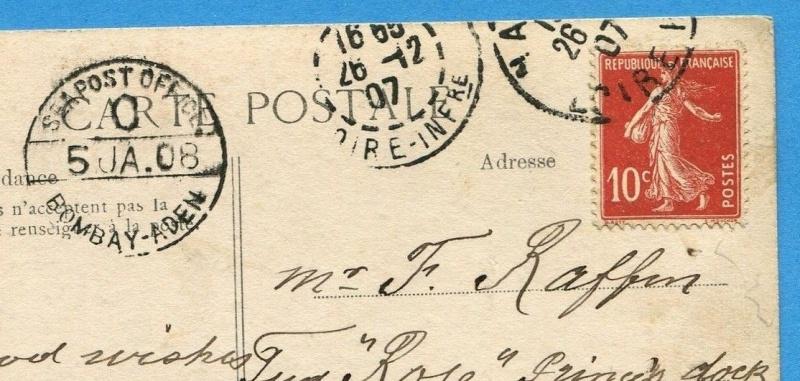 Bombay Sea Post Office ? Bombay10