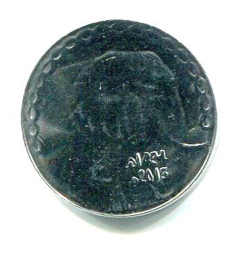 Tableau Pièces de Monnaies RADP: janvier 2012 - Page 6 5_da_210