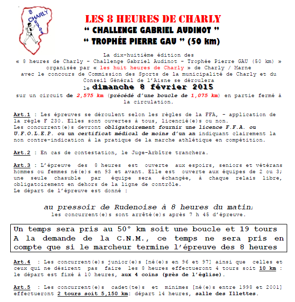8 heures de Charly le 8-02-2015 8hchar16