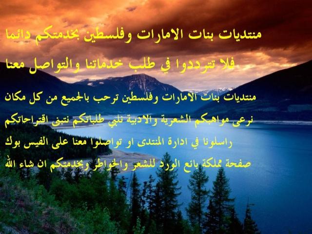 ارشيف المواضيع باللغة العربية 24107510