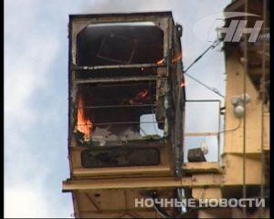 incendie de cabine Pogar_12