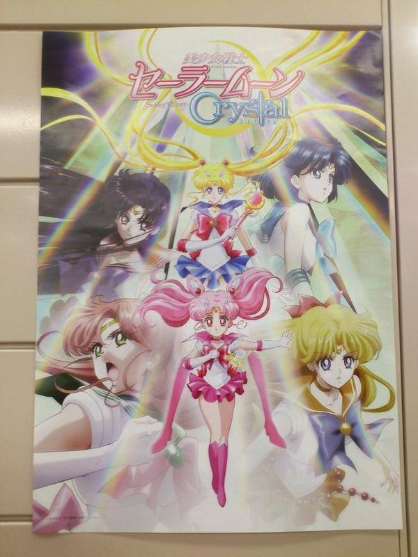 Bishoujo Senshi Sailor Moon, PGSM, Sera Myu and Sailor Moon Crystal Thread - Page 12 10153210