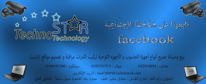 TechnoSTAR Technology Face10