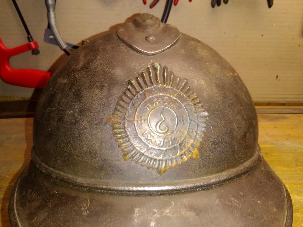 casque Adrian 1915 WW1 première guerre mondiale 14/18, attribut de l'armée siamo Img_2013